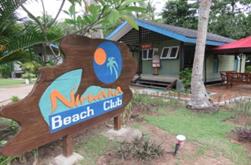 ニルワナ ビーチクラブ