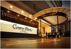 センターポイントホテル シーロム