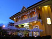 ダラットホテル ドゥパルク