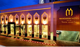 マンダリンホテルバンコク マネージド バイ センターポイント