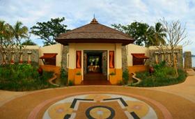 シャングリラ タンジュンアル リゾート