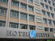 ホテル シックスティ・スリー