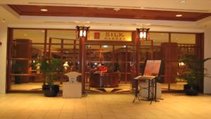 パシフィック ステラ ホテル