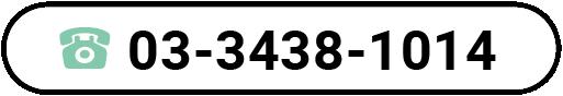 0334381014